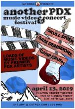 another pdx music video festival poster