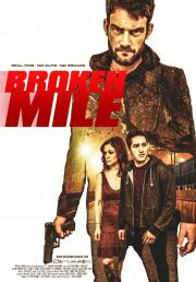 brokenmile2