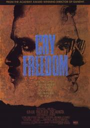 CRY FREEDOM MOVIE POSTER