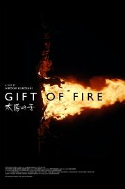 gift-of-fire-poster