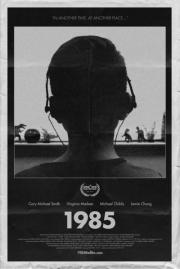 large_1985-poster