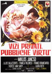 private vice, public virtues poster
