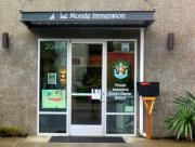 le monde public french immersion charter school
